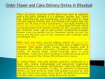 Cake Delivery in Dhanbad