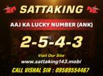 Satta matka Game | Matka Guessing | SattaKing 143