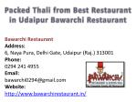 Packed Thali from Best Restaurant in Udaipur Bawarchi Restaurant