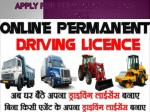Apply for Permanent Driving Licence