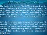 GST Benefits of in India