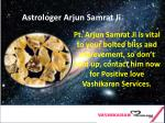 Love Astrologer in Delhi - India | Pt. Arjun Samrat Ji