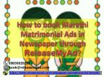 Book Marathi Matrimonial Newspaper Advertisements Instantly