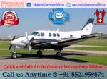 Get Instant and Stress-Free Medical Move by Panchmukhi Air Ambulance Service in Silchar