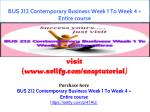 BUS 212 Contemporary Business Week 1 To Week 4 Entire course