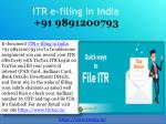 How to E-document ITR e-filing in India  91 9891200793?
