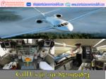 World Best Air Ambulance Service in Mumbai with MD Doctor