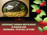 Famous Andhra Restaurant in Bangalore