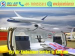 Sky Air Ambulance from Kolkata to Delhi with A to Z Medical equipment