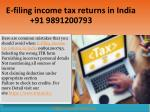 Top common mistakes to avoid when E-filing income tax returns in India 09891200793