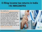 Why you should rush to meet the Aug 5 deadline for E-filing income tax returns in India 09891200793