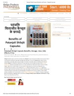 Patanjali shilajit capsule benefits and review