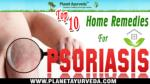 Top 10 Home Remedies for Psoriasis | Natural Treatment