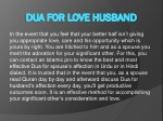 Dua for Love, Protection and Health of Husband