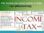 How to file income tax return online in India 09891200793