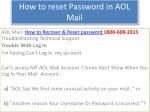 Aol mail issues Technical Support