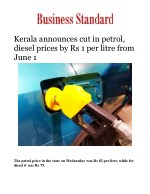 Kerala announces cut in petrol, diesel prices by Rs 1 per litre from June 1