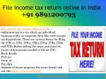 How do I File income tax return online in India 09891200793?