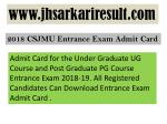 CSJMU Kanpur University Entrance Exam Admit Card 2018