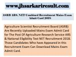 ASRB ARS, NET Combined Recruitment Mains Exam Admit Card 2018