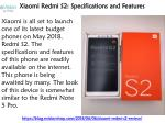 Xiaomi Redmi S2 - Specifications and Features