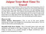 Jaipur Tour-Best Time To Travel