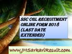 SSC CGL Recruitment Online Form 2018 (Last Date Extended)