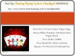 Cheating Playing Cards Device in Chandigarh