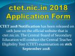 ctet.nic.in 2018 Application Form