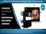 5 Ways You Should Hire a Professional Web Design Company