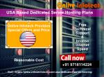 Customizable USA Dedicated Server Hosting Plans by Onlive Infotech