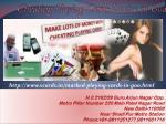 Cheating Playing Cards Device in Goa