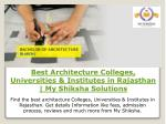 Best Architecture Colleges, Universities & Institutes in Rajasthan | My Shiksha Solutions