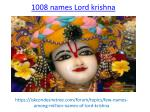 What are 1008 names of Lord krishna
