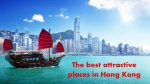 The best attractive places in Hong Kong