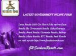 Latest Government Online Form