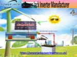 Leading Power Jack Inverter Supplier UK