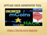 Applike hack Generator Tool download