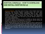 How to Download and Install Norton Setup