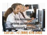 How To Fix Amazon prime error code network error