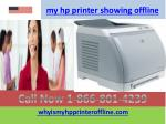 my hp printer showing offline