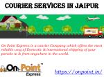 Courier Services In Jaipur