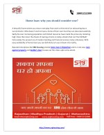 Home loan: why you should consider one?