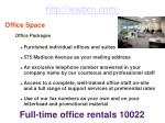 Short Term Office Space Rentals 10065