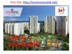 New Gurgaon Property