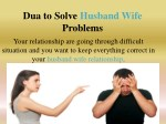 Get Husband Wife Problem Solution by Islamic Dua