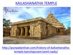 What is so special about Kailasanatha Temple in Kanchipuram
