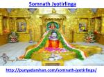 Get the full information of somnath jyotirlinga temple