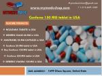 Cenforce 150 MG tablet in USA