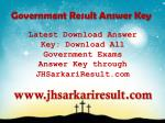 Government Result Answer Key